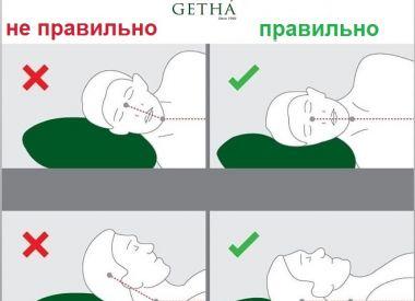 """Подушка ортопедическая из 100% натурального латекса """"Massage"""""""